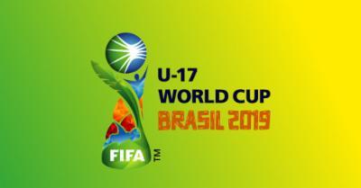 ফিফা অনূর্ধ্ব ১৭ ফুটবল বিশ্বকাপের খুঁটিনাটি