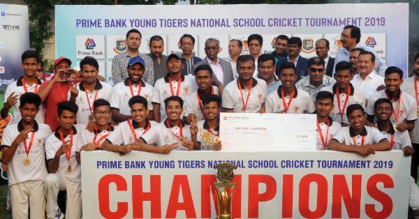 ২০১৮-১৯ প্রাইম ব্যাংক স্কুল ক্রিকেটের জাতীয় চ্যাম্পিয়ন কুমিল্লা হাই স্কুল